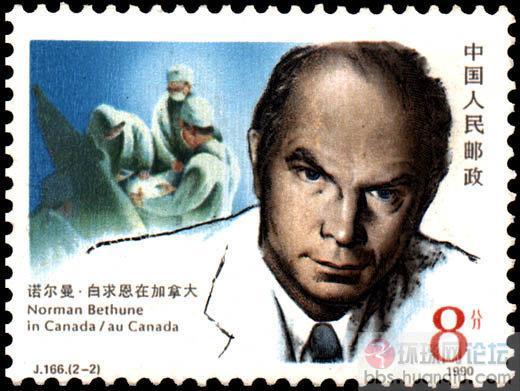 邮票 - 剑舞丹青 - 剑舞丹青