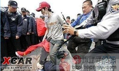 http://www.huanqiu.com/attachment/081028/64025454f9.jpg_2013雁塔祈福钟鸣五洲环球跨年活动在西安