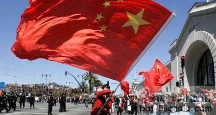 中国古代旗子黑白