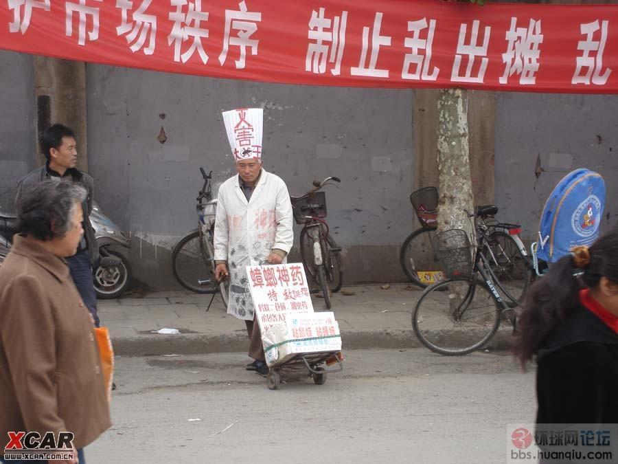 http://www.huanqiu.com/attachment/081028/64025454f9.jpg_我就不信你这次不心动