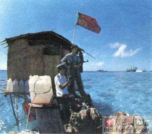 保卫南沙群岛 - 环球谈兵