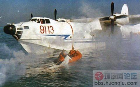 资料图:中国唯一的现役水上飞机水轰5