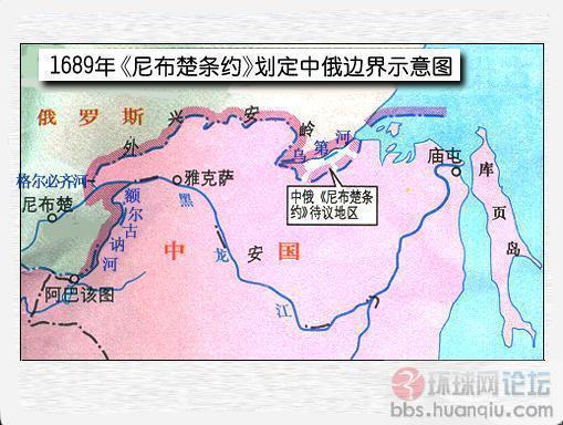 东海县徐许公路地图