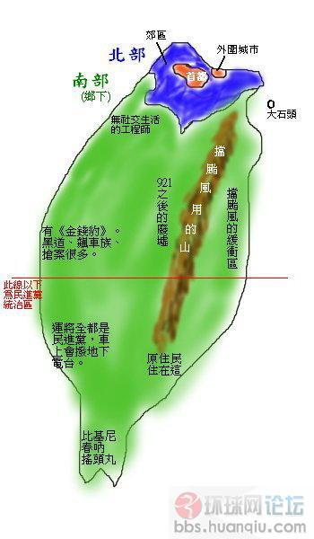 台湾地图 - 台海0907