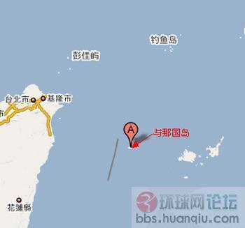从冲绳岛,宫古岛到下地岛,又到与那国岛,日本一再逼近中国在安全上