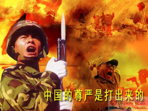 日本胆敢再次发动战争,必叫它自取灭亡! - 吉本祥 - 亮劍天下