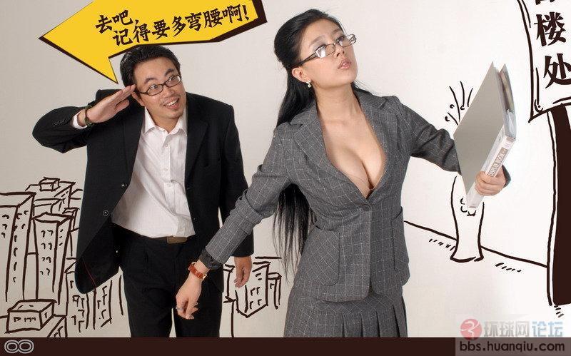 真人恶搞:疯狂的房地产商[33P]