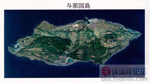 与那国岛卫星图.