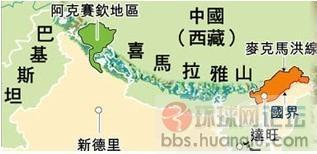 从地图看中印藏南领土趋向图片