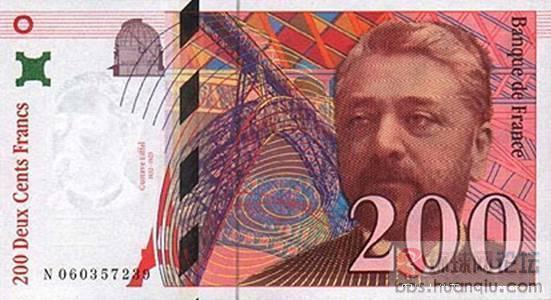 你见过这些钱吗 - 昆仑山上一棵草 - 昆仑山上一棵草的博客