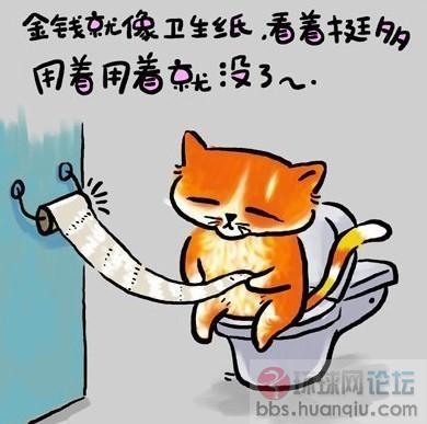 人生的歪理漫画 - 天涯飘零客 - 传道授业解惑
