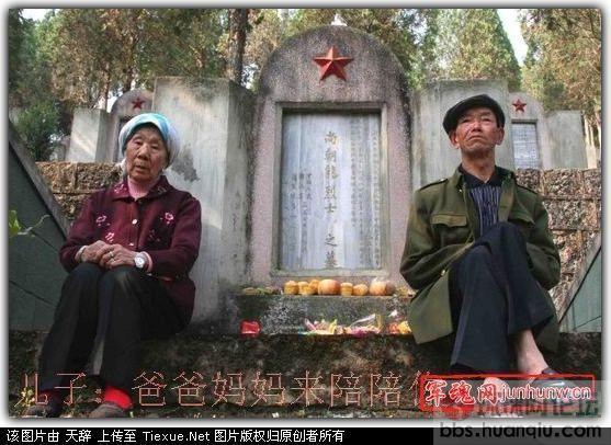 清明节之际请不要忘记中越战争的烈士 - 五味子 - 行万里长路 品五味人生