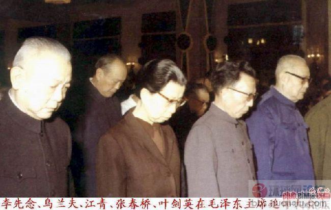 曝光:毛主席遗体运送的罕见照片  - 军强则国强 - 军事狂人