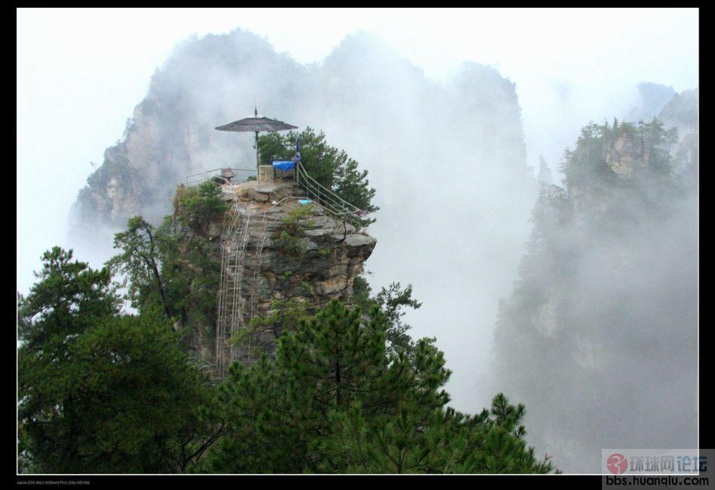 下午游览杨家界的一步登天,空中走廊,乌龙寨,三道关,天波府,金鸡报晓