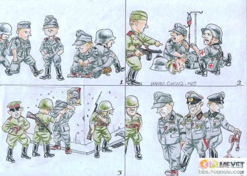 二战德军q版漫画