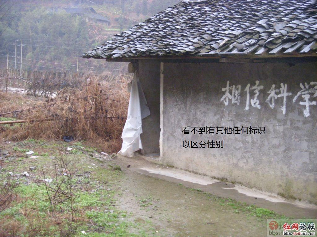教室外围墙设计