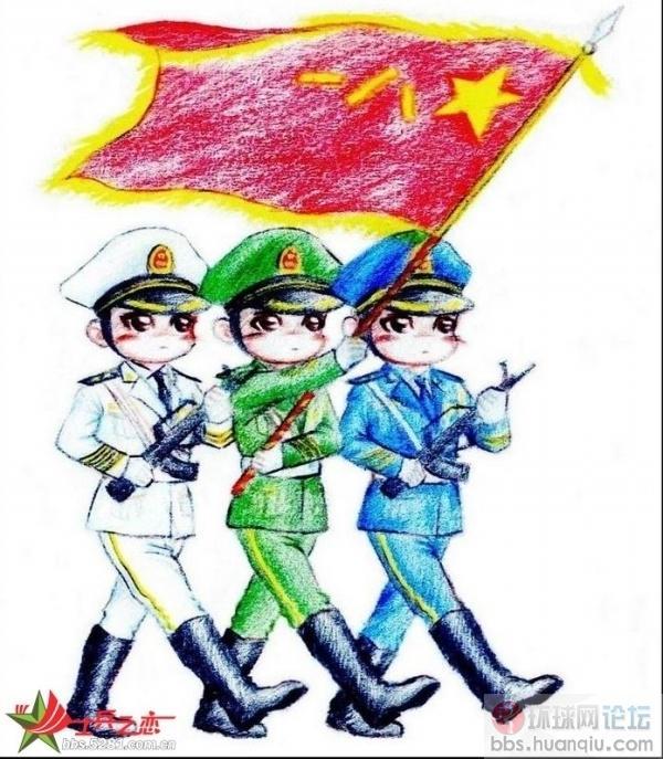 军人向国旗敬礼头像_向国旗敬礼简笔画_向国旗敬礼
