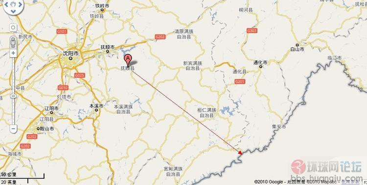 从飞机的标示来看,出事的可能是朝鲜的飞机