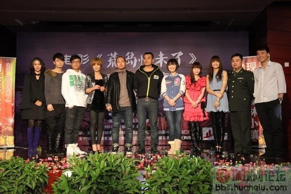时尚悬疑电影《荒岛情未了》启动 演绎中国版《迷失》