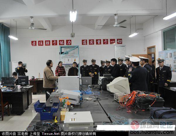 中国海军又在秘密研发新家伙了 传说中的UFO?(图)