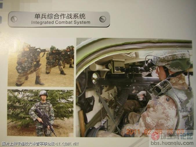 解放军多款新单兵综合战斗武器曝光