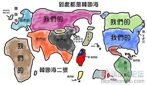 """韩国""""历史地图""""!"""