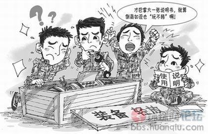 解放军炮兵蒙双眼拆炮弹