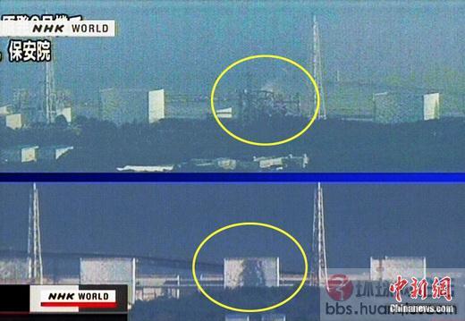新华社记者传回汶川县城首张图片