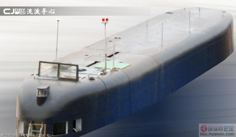 """解放军最新""""胖头鱼""""潜艇围壳顶部秘密被揭开"""