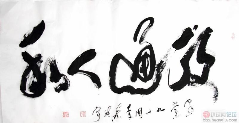 年 政通人和 图文天下 时尚代码论坛 Powered by Discuz -慕镇宇建党图片