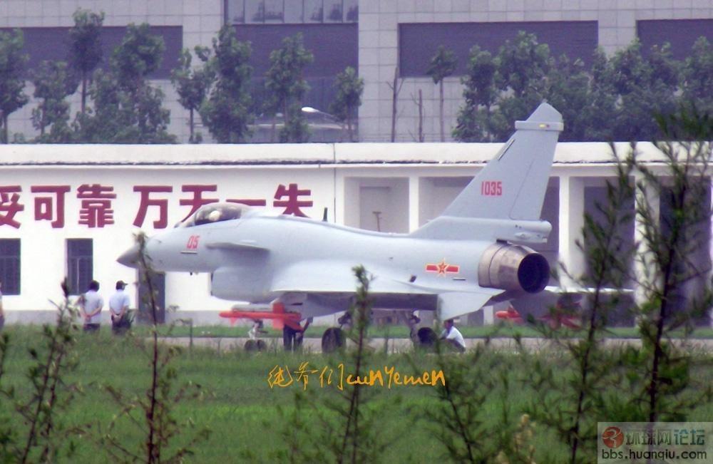 宝坻 天津/猛到飙血:全国产3.5代战机歼十B 05机横空出世!