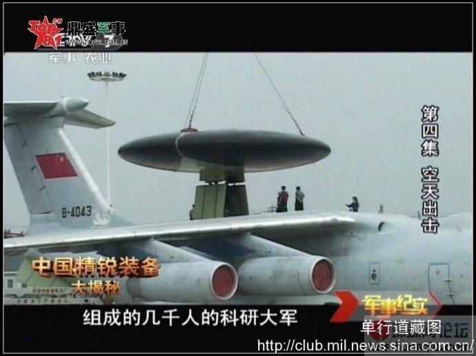 绌鸿��2000��澶х��瀛���杩��峰��瑁���