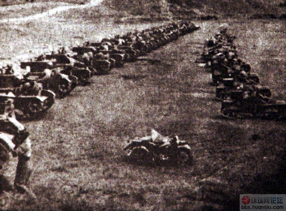 """""""日本帝国主义侵华""""之国共两党局势分析"""