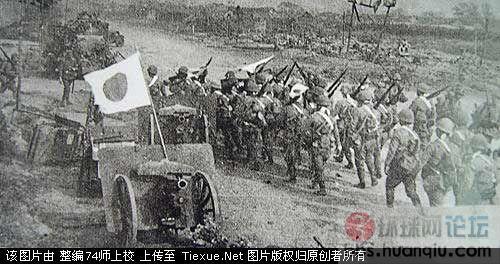 中国海陆空三军协同投入淞沪会战