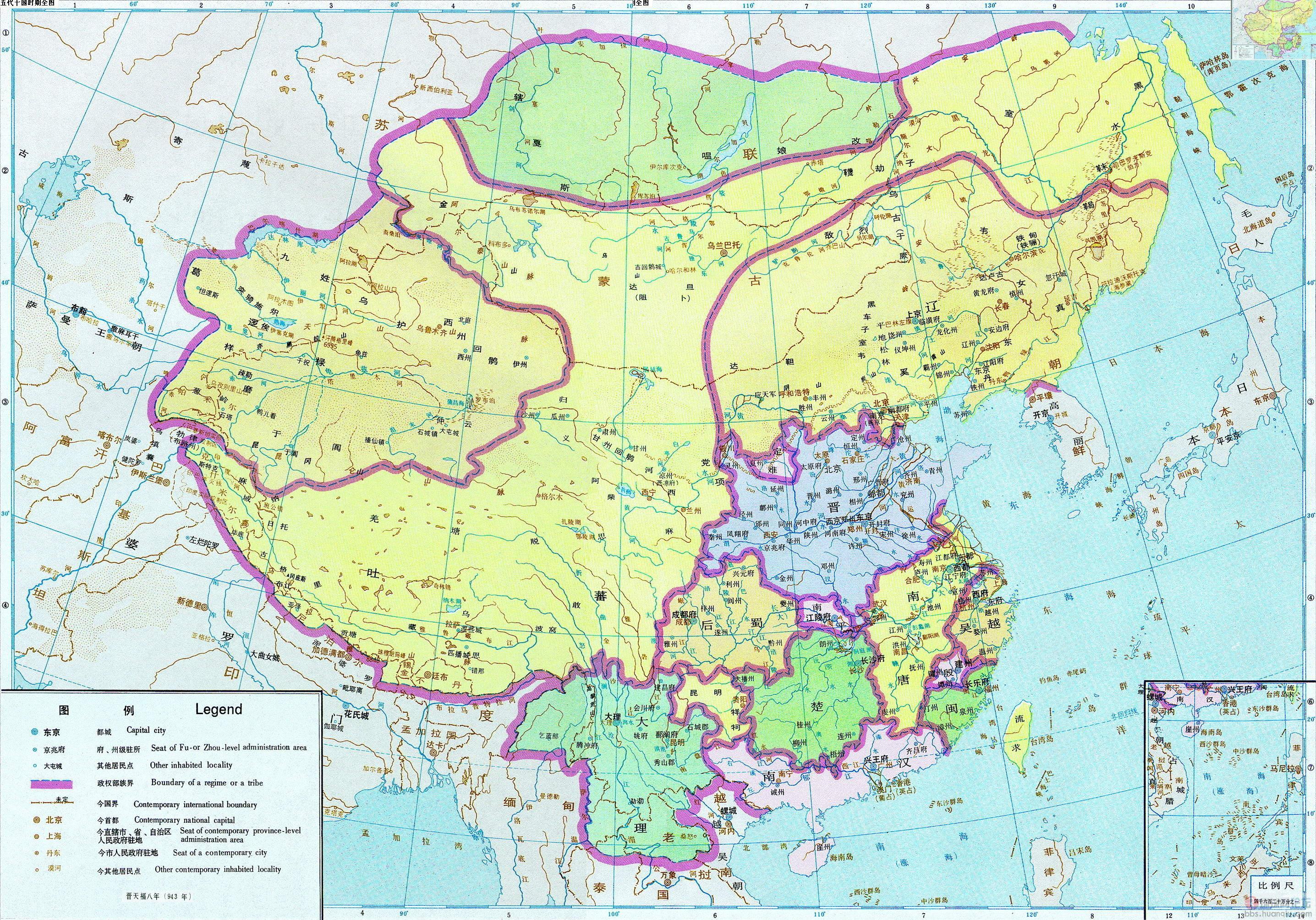 谁说中国地图像大公鸡?其实是美少女!