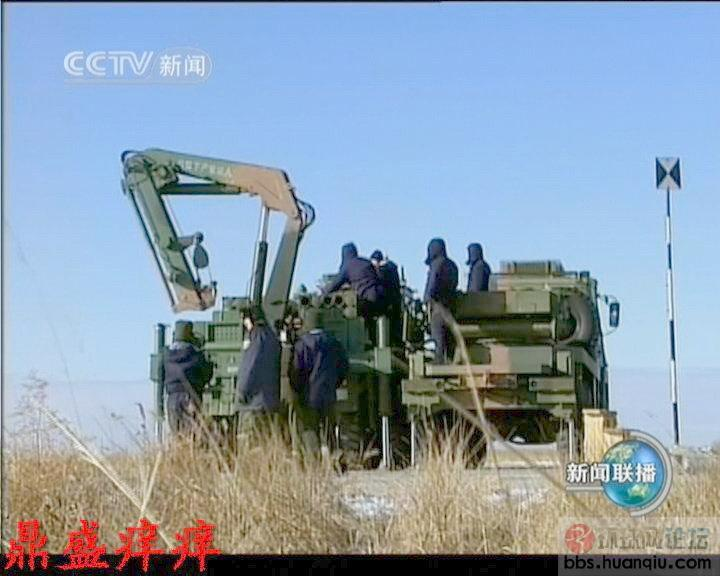解放军又一款新火箭炮曝光!
