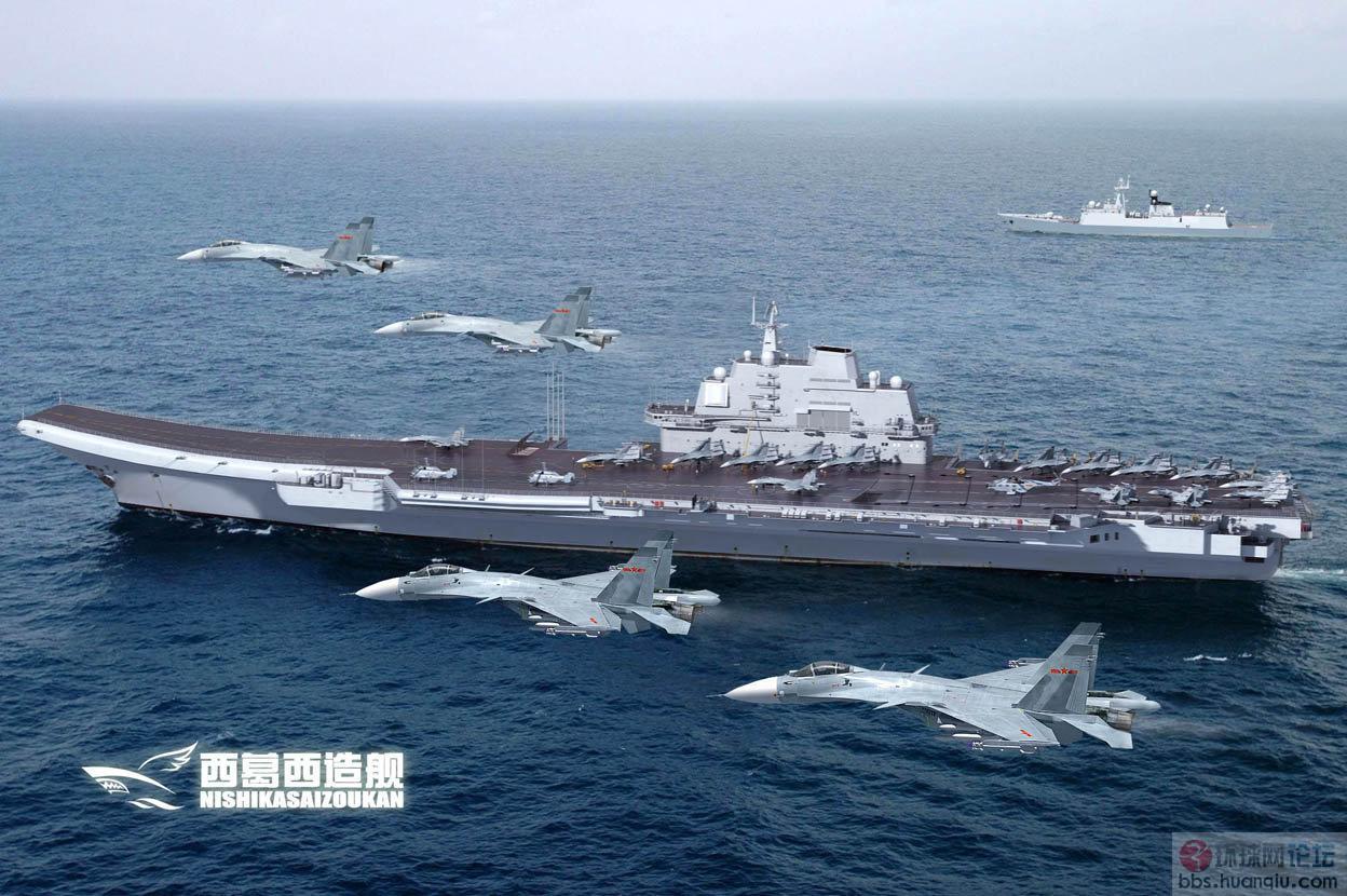 前进 j15伴随中国航母巡海 尖端兵器 powered by discuz