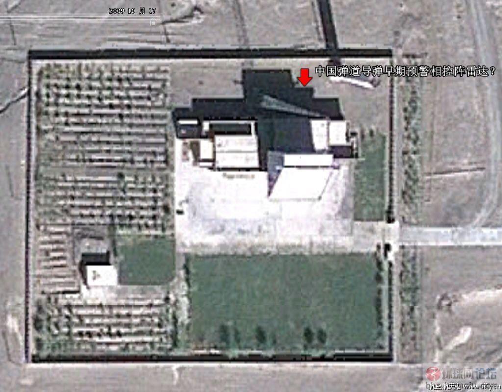 巨泄啊:设置在某地的中国大型预警雷达!