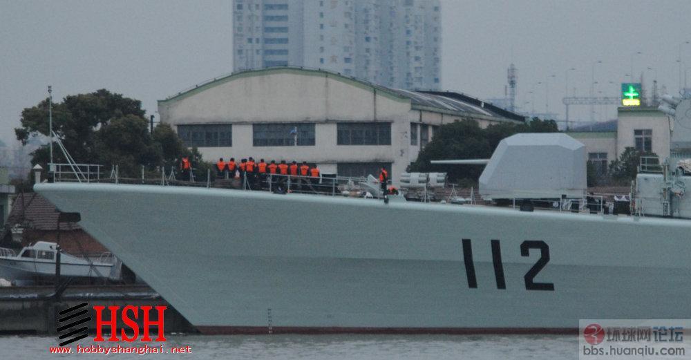改装的时间够长啊:112舰总算改造好了