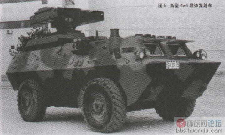 解放军新型反坦克导弹发射车
