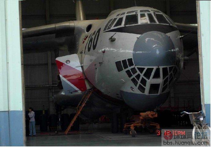 猛!据说是中国大飞机发动机试车平台!