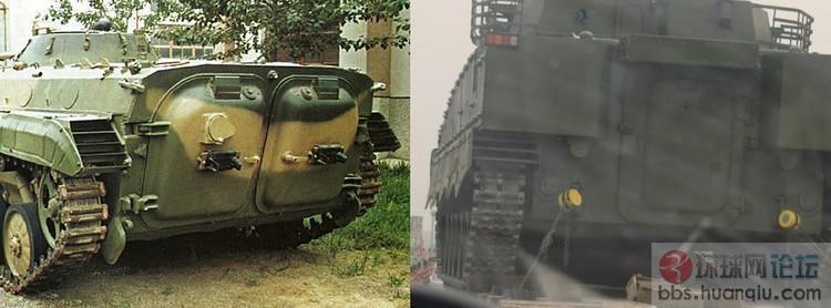 中国陆军502改型步战车曝光!