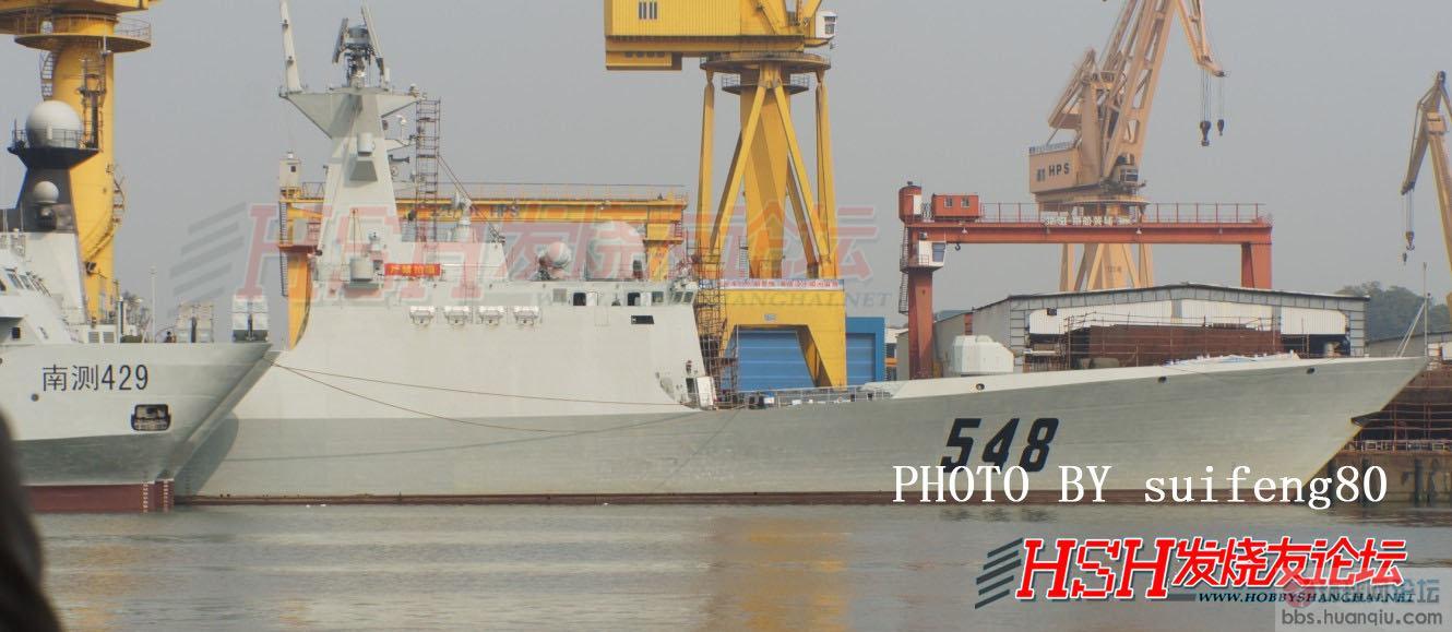 新年游黄埔:海军的新舰又开始准备大下饺子!