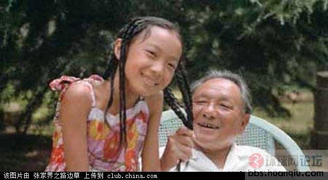 """邓小平一把抓住,说:""""抓住小辫子图片"""