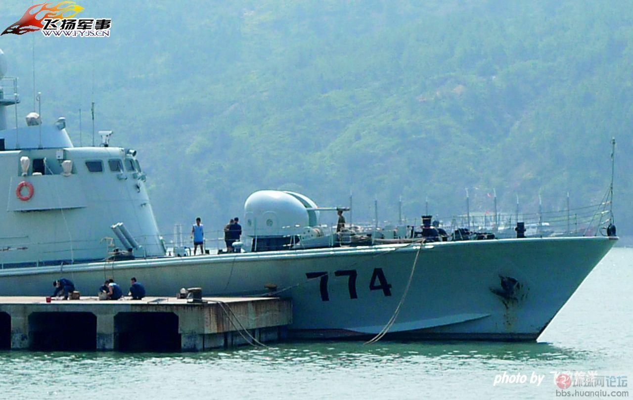 涅磐重生的中国海军774号导弹艇!
