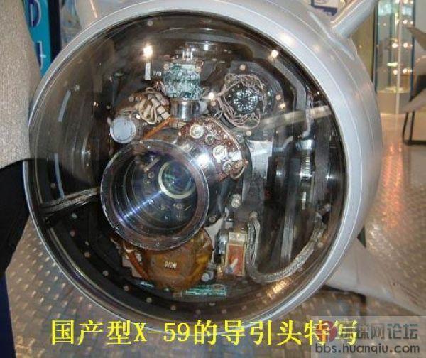 少见猛图曝光:中国空军原装进口X-59型导弹