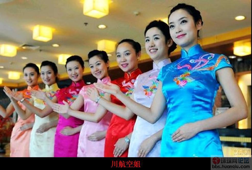 中国空姐图片