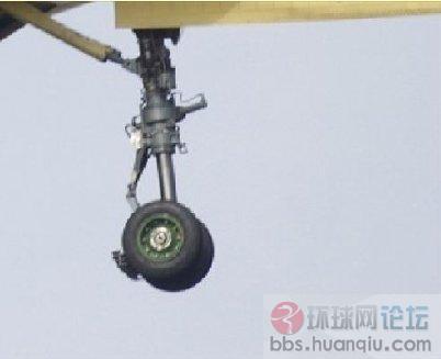 首爆歼15局部细节,未发现有弹射装置!