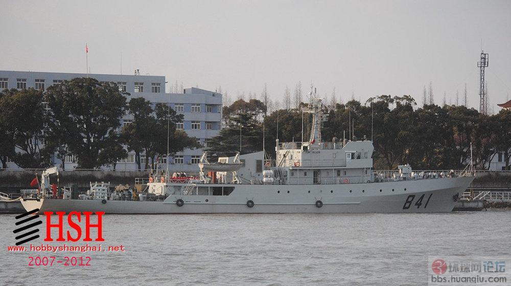 解放军最新841舰交付了
