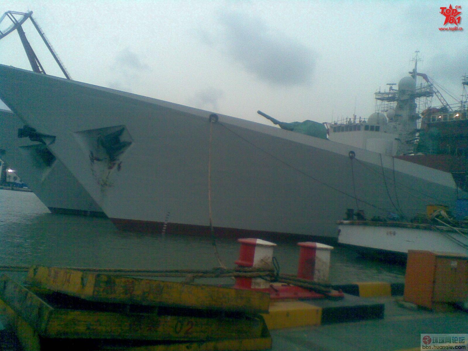 长兴岛最新的中华神盾舰!